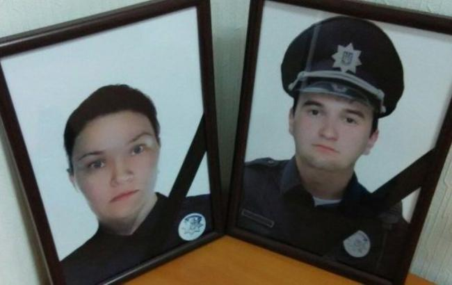 Фото: Загиблі патрульні (rian.com.ua)