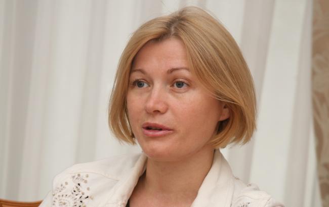 Фото: Ірина Геращенко