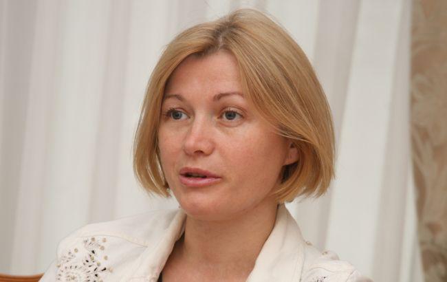 Фото: представник України в гуманітарній підгрупі Ірина Геращенко