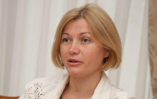 Ирину Геращенко не пустили на Россию