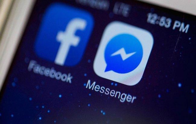 Фото: в Facebook Messenger появился новый вид рекламы