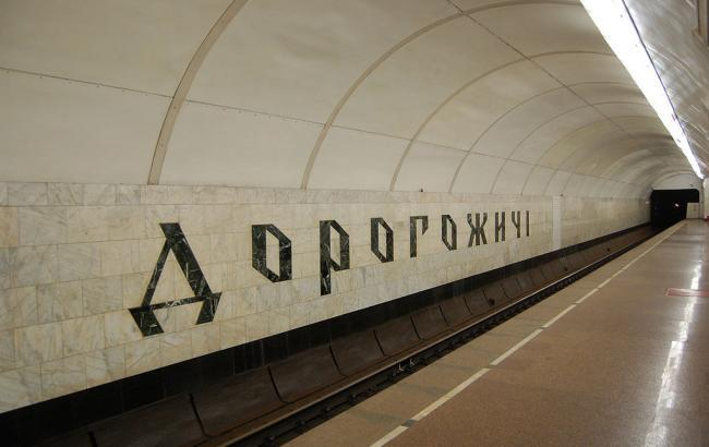 """Фото: станция метро """"Дорогожичи"""" (wikipedia.org)"""