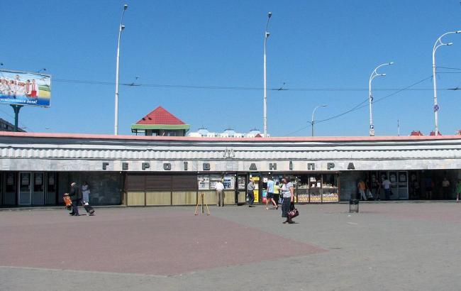 Фото: станция метро (wikipedia.org/Героев_Днепра_(станция_метро))