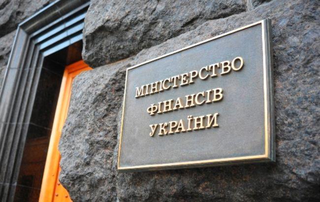 Мінфін направив кредиторам нову пропозицію щодо реструктуризації боргів