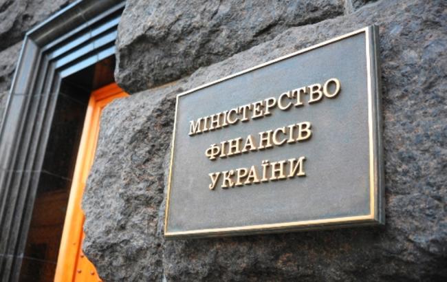 Фото: Министертсво финансов Украины