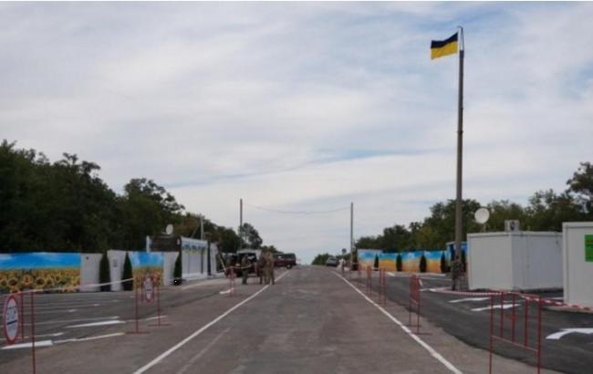 Фото: КПП на Донбассе