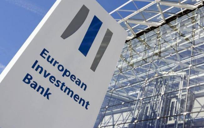 ЄІБ надав Україні 400 млн євро кредиту для розвитку малого і середнього бізнесу