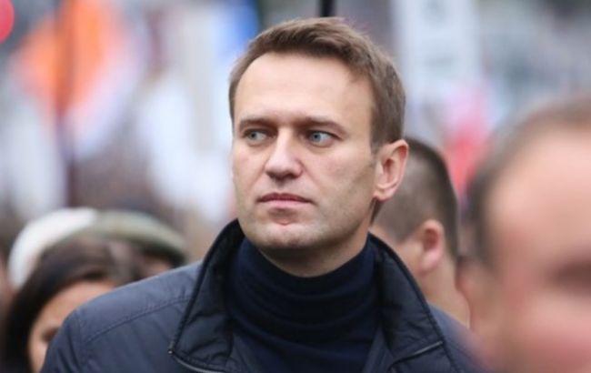 Заявление навальный - 132b