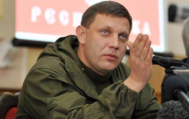 Захарченко: швидше Україна стане частиною ДНР, що Києву вдасться повернути Донбас