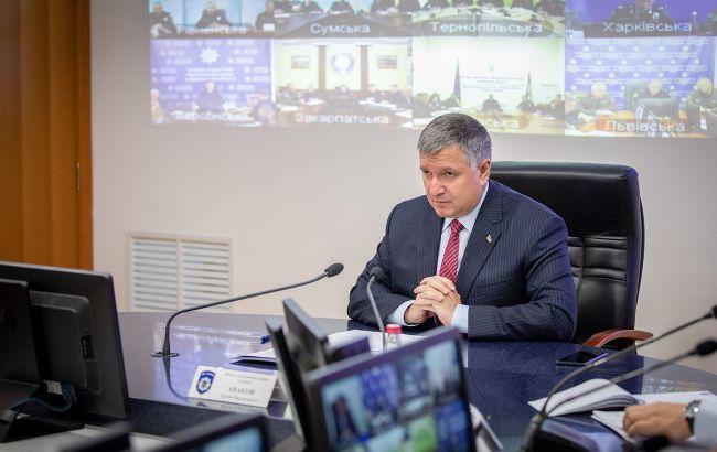 Аваков назвав умову своєї відставки