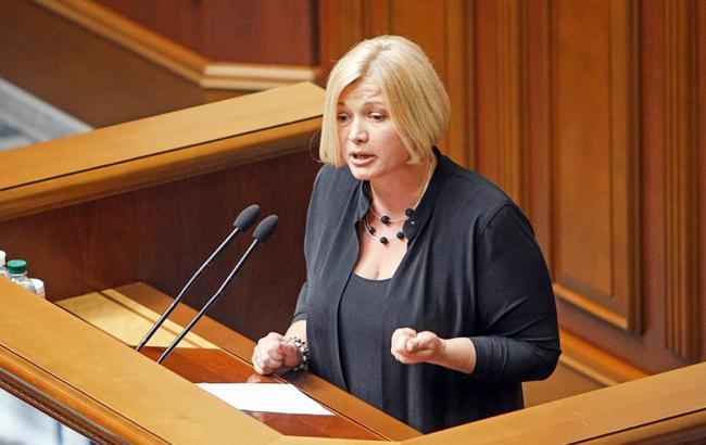 Скайп-конференция гуманитарной подгруппы поосвобождению заложников несостоялась,— Геращенко