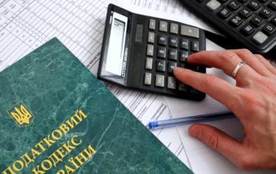 Фото: Налоговый кодекс Украины