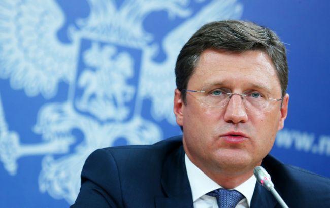 Новак озвучил детали договора по газу с Украиной