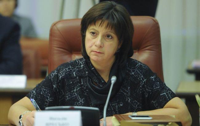 Фото: министр финансов Украины Наталия Яресько