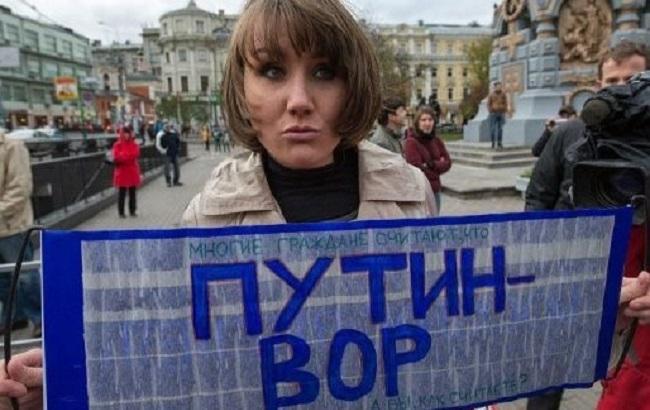 """""""Путін – злодій"""": російські школярі зважилися на сміливий флешмоб"""