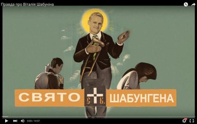 """""""Автомайдан"""" снял """"особняк"""" антикоррупционера Шабунина с высоты птичьего полета"""