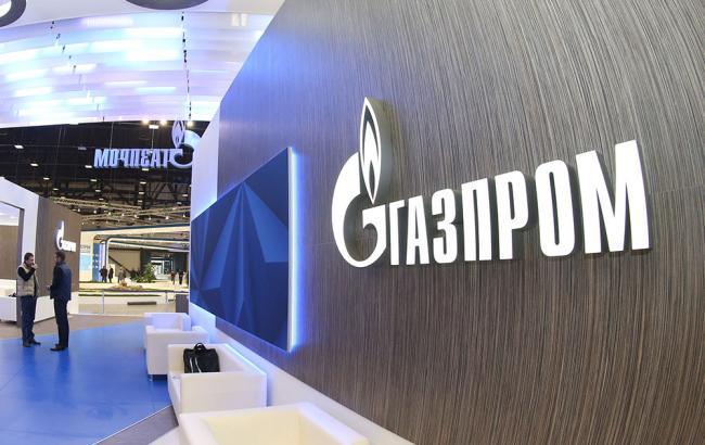 """Фото: АМКУ просить судових виконавців стягнути штраф з """"Газпрому"""""""