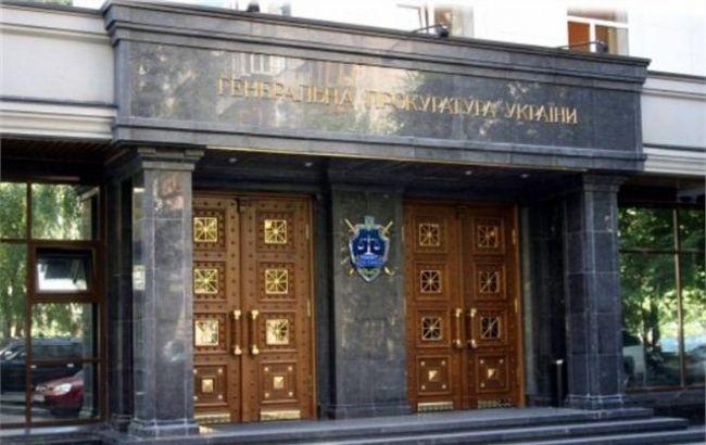 ГПУ сообщила о подозрении 15 судьям за вынесение заведомо неправосудных решений