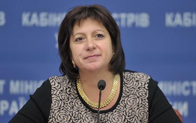 Яресько в Давосе обсудила условия для получения третьего транша ЕС