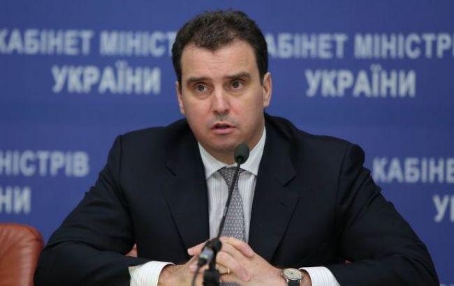 Заявление об отставке Абромавичуса зарегистрировано в Раде