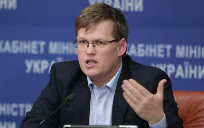 Фото: Павло Розенко розповів про плани переглянути вартість електроенергії