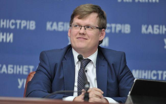 Розенко поведал, скаких пенсий будут брать налоги вследующем году