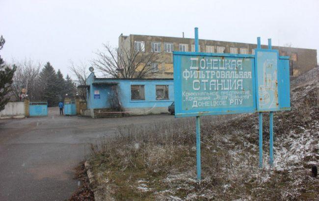 НаДФС обнаружили прорыв линии электропередач нанеконтролируемой территории,— Зубко