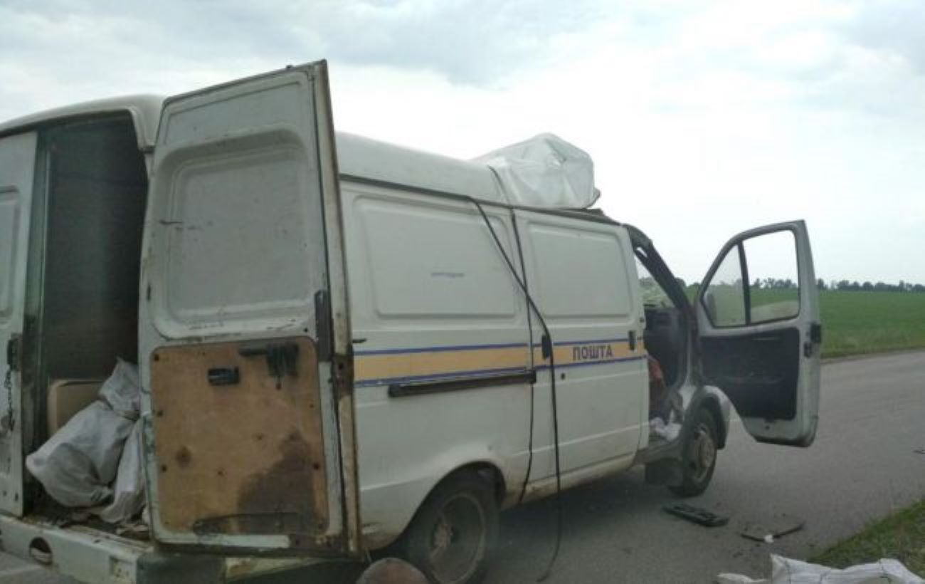 """Подрыв авто """"Укрпочты"""": опубликована ориентировка и фото нападавших"""