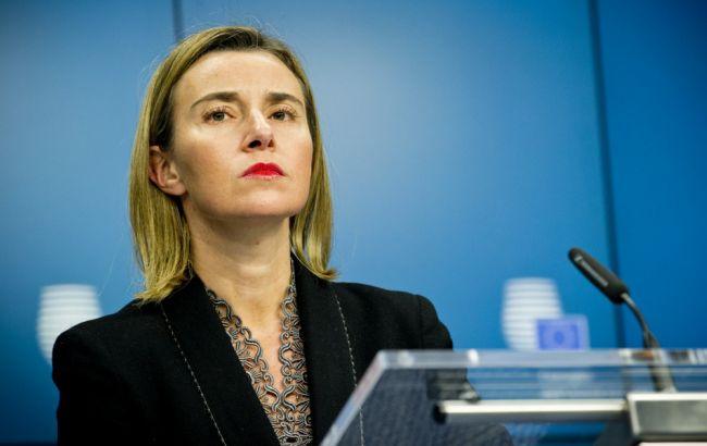 Фото: верховний представник ЄС Федеріка Могеріні