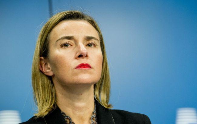 Країни G7 на саміті в Італії обговорять ситуацію на Донбасі