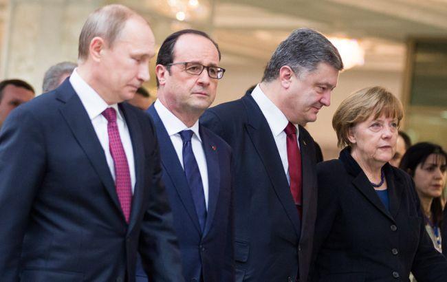 """Фото: лидеры """"нормандской четверки"""""""
