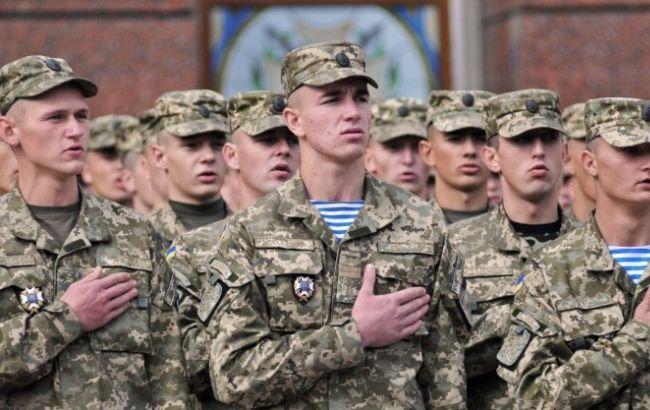 Фото: украинская армия