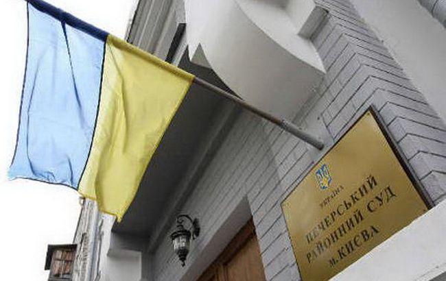 Главы города Вышгорода отправили зарешетку