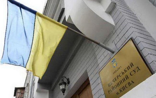 Фото: Печерский райсуд арестовал чиновника ГФС из Харьковской области