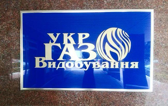 """Фото: """"Укргазвидобування"""" (facebook.com/Ukrgasvydobuvannya)"""