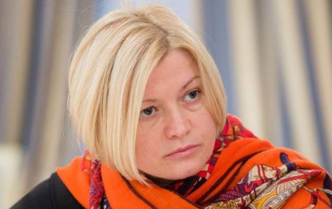 Геращенко отрицает обсуждение документа об амнистии боевиков на встрече в Минске