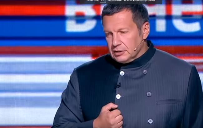 Владимир Соловьев (скриншот youtube.com/Alexey Kovalev)