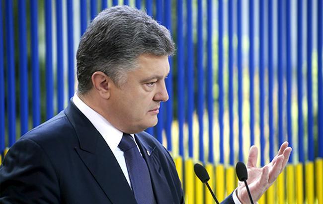 Фото: во время обращения к Раде Порошенко допустил вторжение РФ в Украину