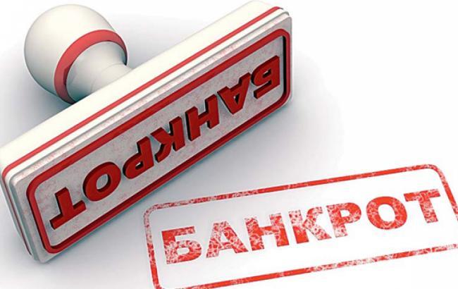 Госкомпании потеряли вбанках-банкротах 19,5 млрд. грн