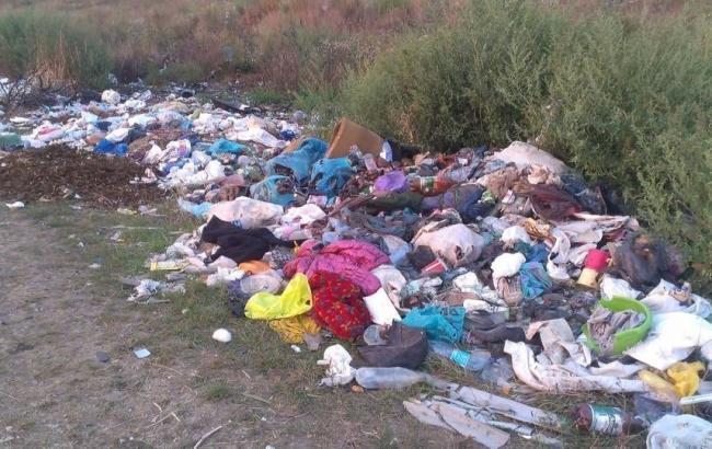 Фото: сміття