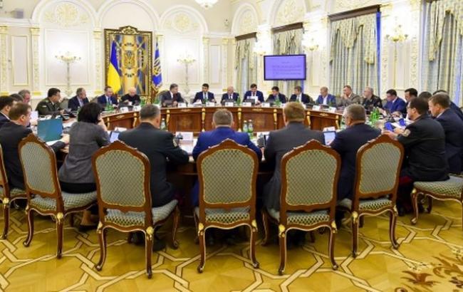 Фото: засідання РНБО