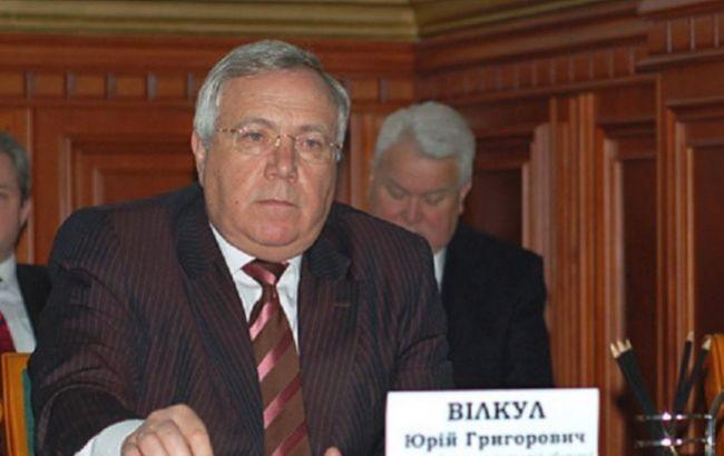 Новообраний мер Кривого Рогу Юрій Вілкул прийняв присягу