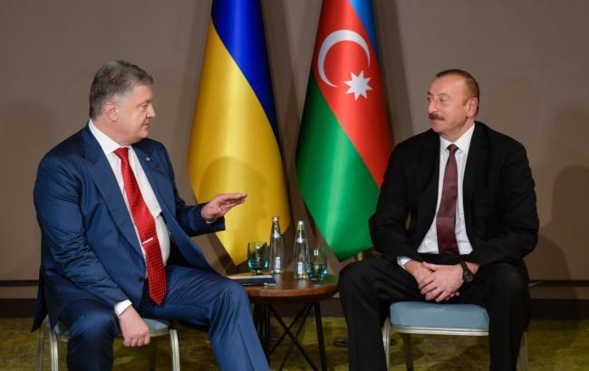 Україна та Азербайджан домовились про енергетичну співпрацю