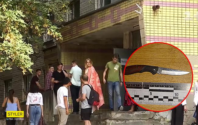Студент-первокурсник устроил резню в общежитии НАУ в Киеве: все подробности