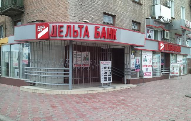 Фото: НБУ отсудил залоги по кредитам Дельта Банка