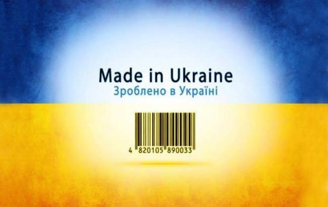 Фото: українські товари набирають популярність серед онлайн-покупців (sweetbox.com.ua)
