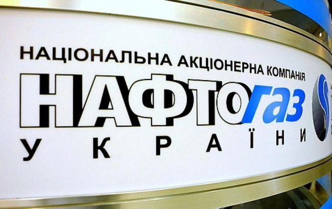 """Фото: """"Нафтогаз"""" потратил на судебный процесс с """"Газпромом"""" 14,54 млн евро"""