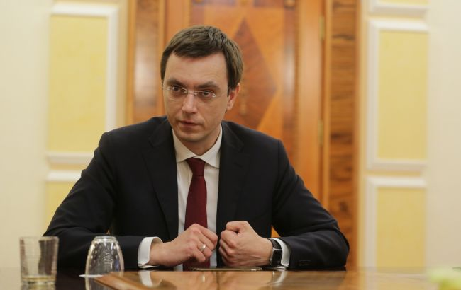 Фото: Владимир Омелян поручил начать корпоратизацию