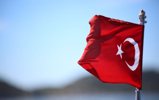 Фото: Турция