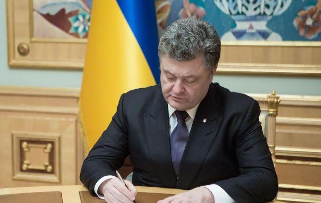 Президент Петро Порошенко завітав до Львова з претензіями thumbnail